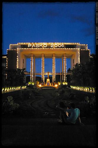 Quezon Hall - Pasko 2006